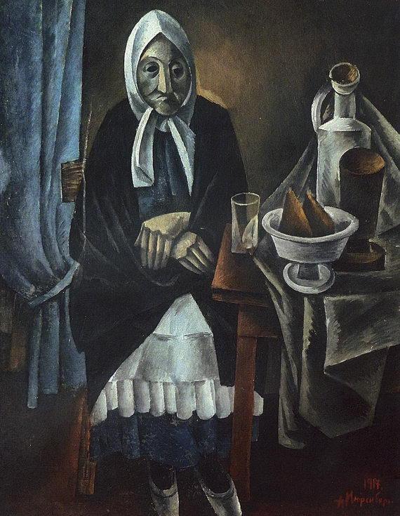 Амшей Маркович Нюренберг. Старуха