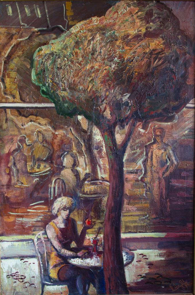 Екатерина Антропова. A meeting