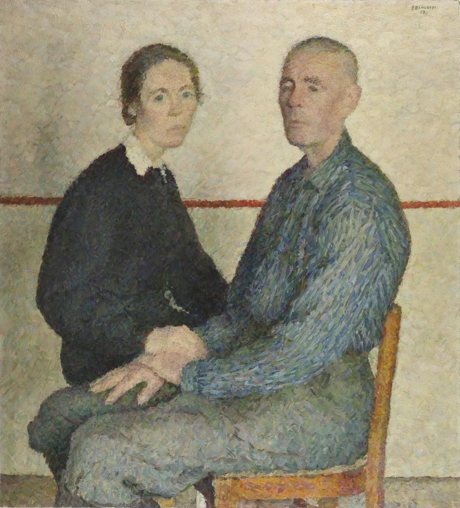 Vladimir Grigorievich Weisberg. Portrait of the Shcheglov family