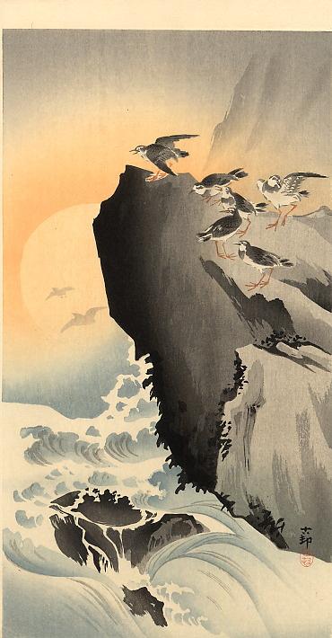 Ohara Koson. Birds 47