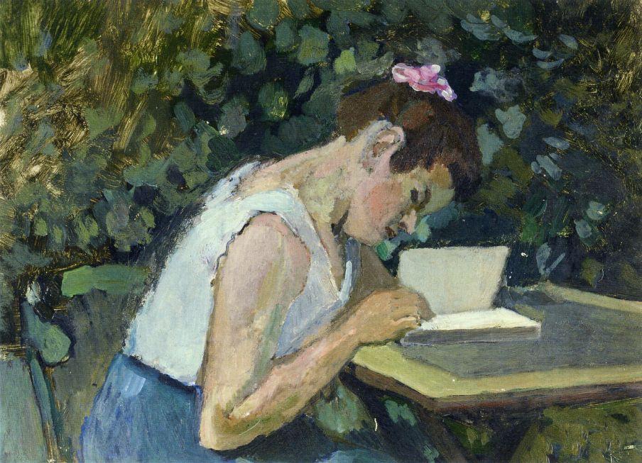Henri Matisse. Woman Reading in a Garden