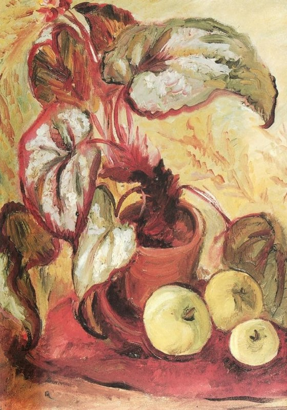 Sergey Alexeyevich Luchishkin. Begonia and apples