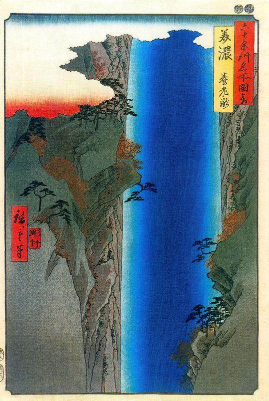 Utagawa Hiroshige. Yoro waterfall in Mino province