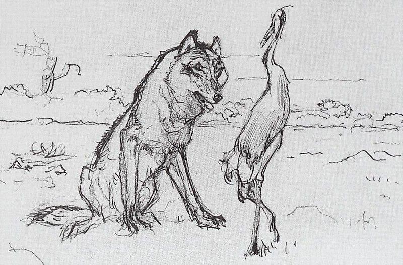 Валентин Александрович Серов. Волк и Журавль