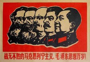 Unknown artist. Marx, Engels, Lenin, Stalin, Mao