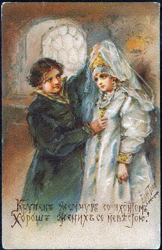 Елизавета Меркурьевна Бём (Эндаурова). Крупен жемчуг
