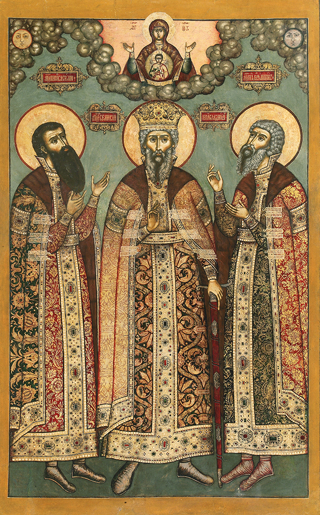 Icon Painting. Sv. Yaroslavl Kns. Basil and Constantine and Prince. Vladimir in front of the icon of Our Lady of the Sign