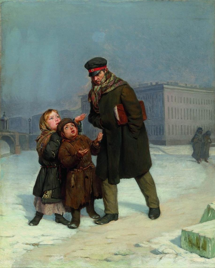 Firs Sergeevich Zhuravlev. Beggar children. State Russian Museum, St. Petersburg