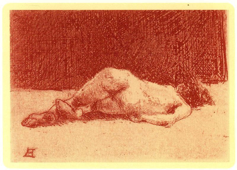 Луис Аскарат. Лежащая обнаженная
