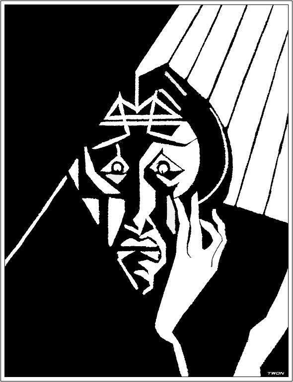 Мауриц Корнелис Эшер. Портрет бородатого мужчины