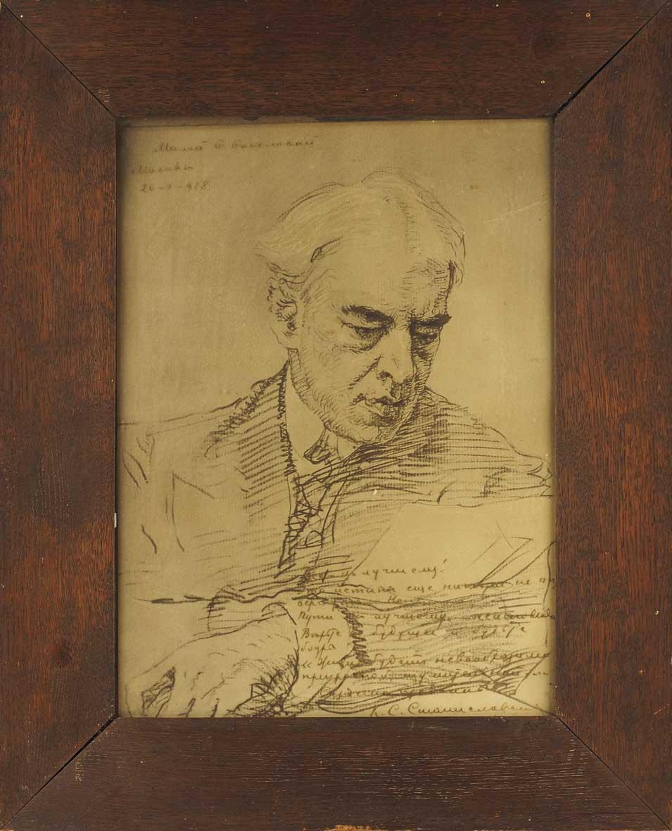 Valentin Aleksandrovich Serov. Portrait Of K. S. Stanislavsky.
