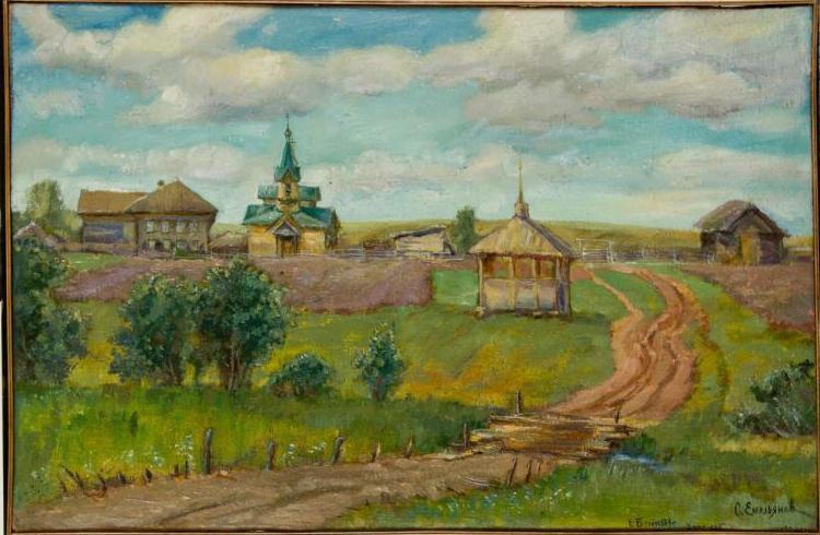 Сергей Анатольевич Емельянов. The village of Bogolyubovo