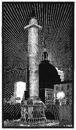 Мауриц Корнелис Эшер. Башня