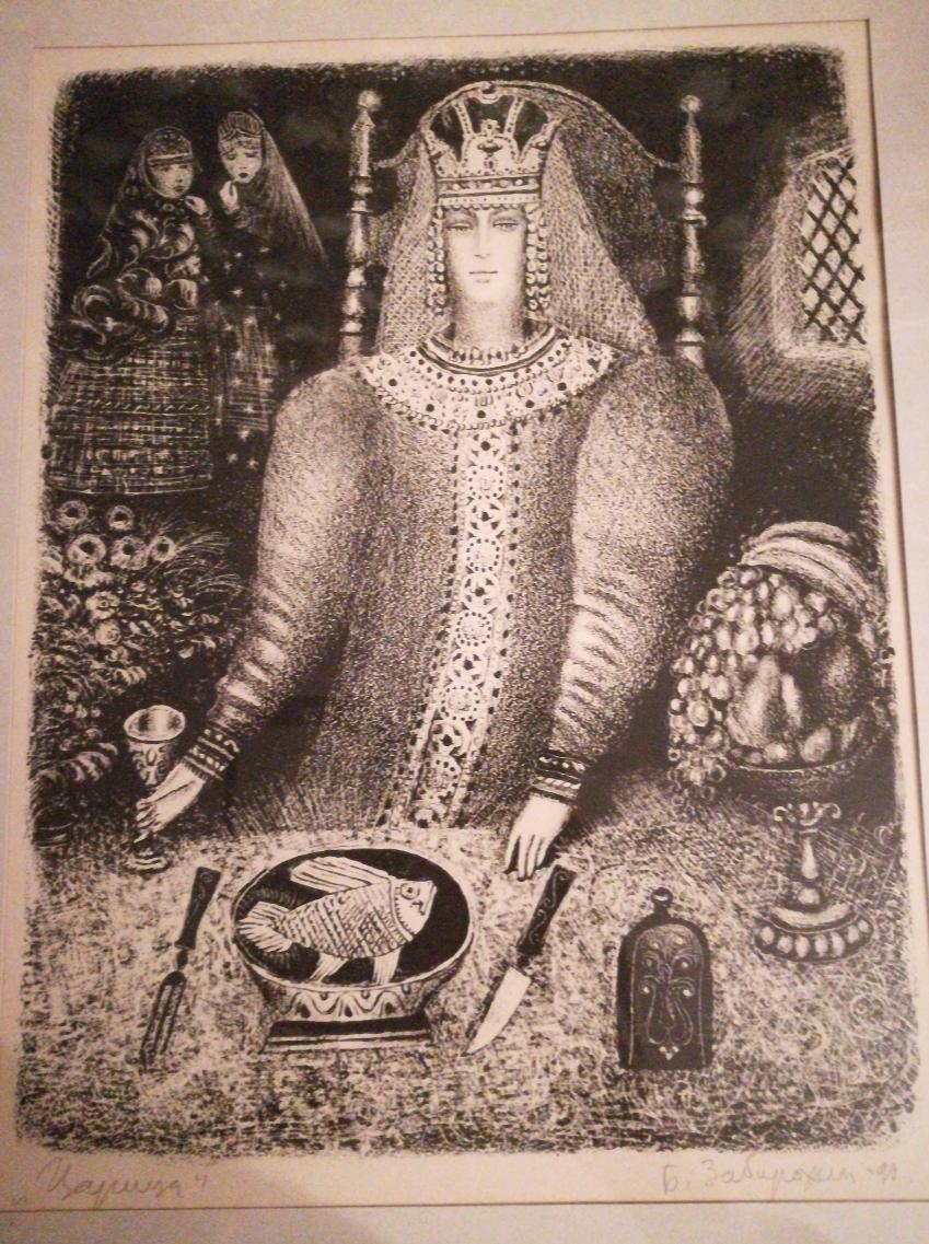 Boris Zabirohin. Queen