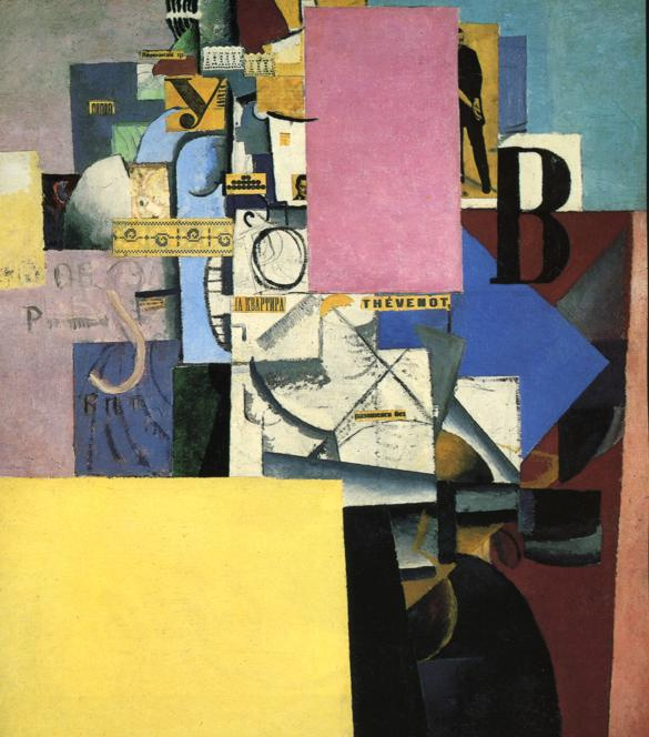 Kazimir Malevich. Lady at the poster column