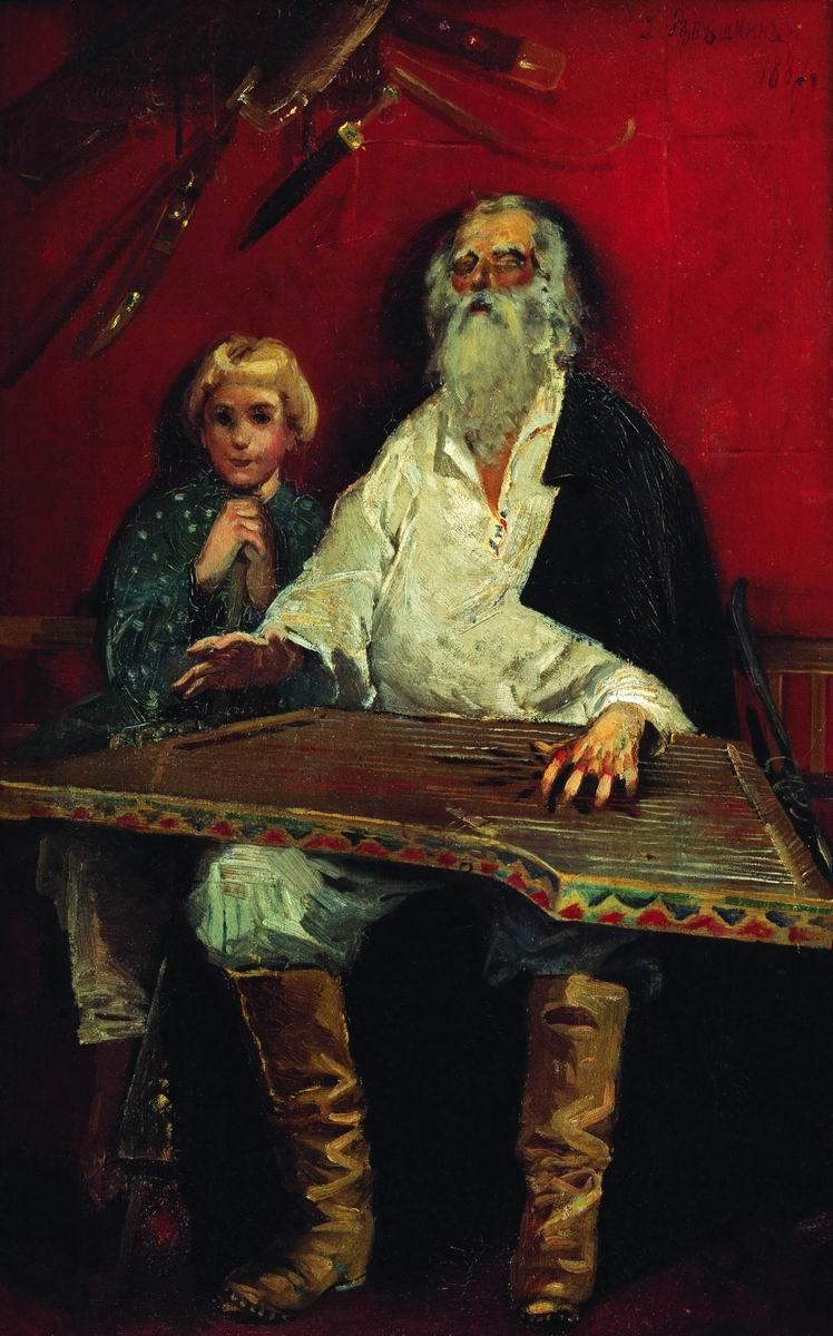 Andrei Petrovich Ryabushkin. Blind guslar singing old fashioned. 1887