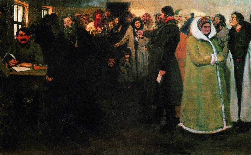 Илья Ефимович Репин. В волостном правлении. Эскиз