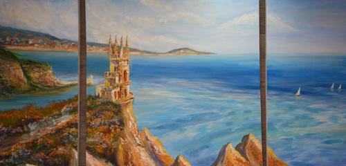 Натали Колибри. Crimea