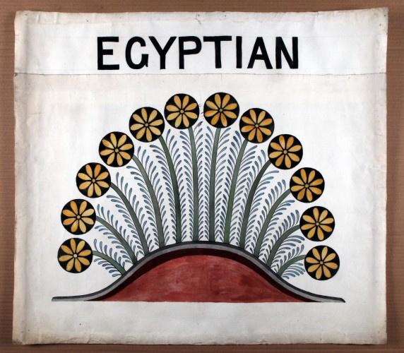 William Morris. Sample of Egyptian Design II