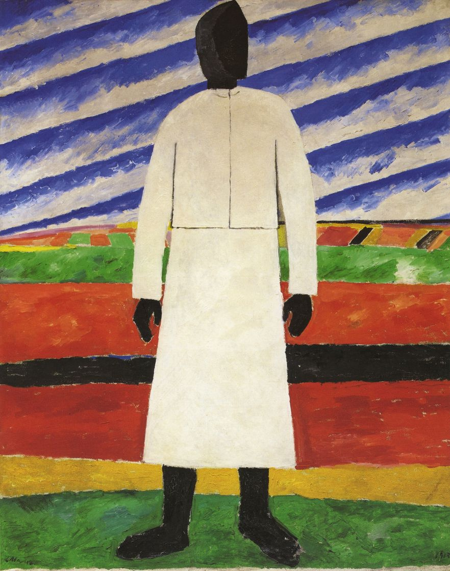 Kazimir Malevich. The woman
