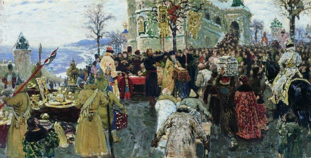Илья Ефимович Репин. Кузьма Минин. Эскиз