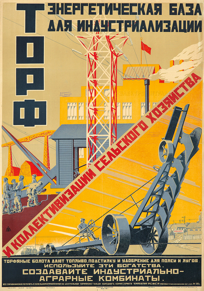 Unknown artist. Peat energy base for industrialization and collectivization of agriculture