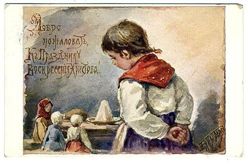 Elisabeth Merkurevna Boehm (Endaurova). Welcome to the celebration of the Resurrection!