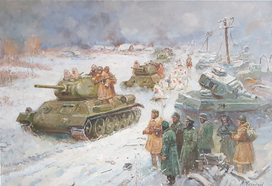 Aleksandr Chagadaev. Counterattack near Moscow. December 1941.
