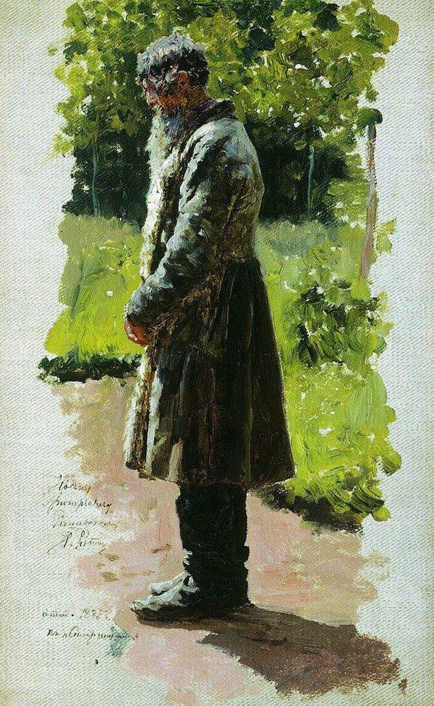 Илья Ефимович Репин. Старый крестьянин