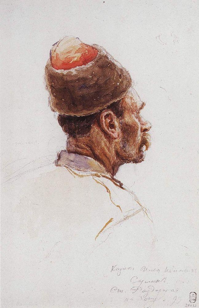 Василий Иванович Суриков. Казак