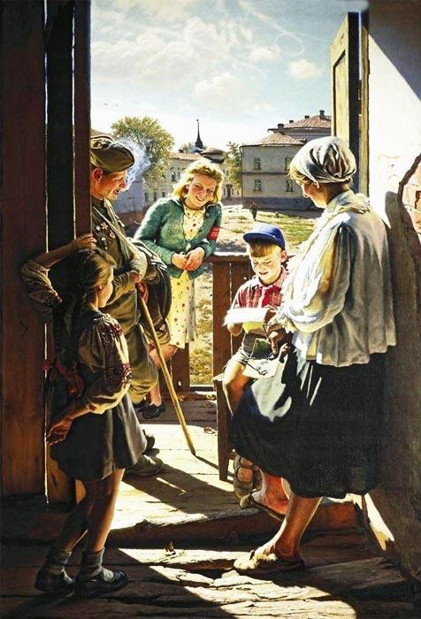 Александр Иванович Лактионов. Письмо с фронта
