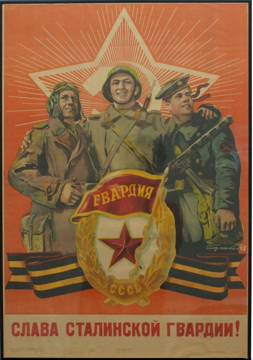 Anatoly Andreevich Gorpenko. Glory to the Stalinist Guard!