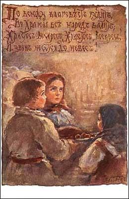 Елизавета Меркурьевна Бём (Эндаурова). Повсюду благовест гудит, во храмы все народ валит