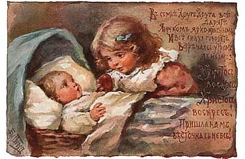 Елизавета Меркурьевна Бём (Эндаурова). В семье друг друга все дарят яичком