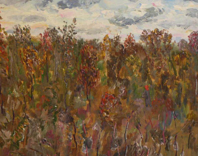 """Vladimir Pavlovich Neklyudov. """"The autumn day"""""""
