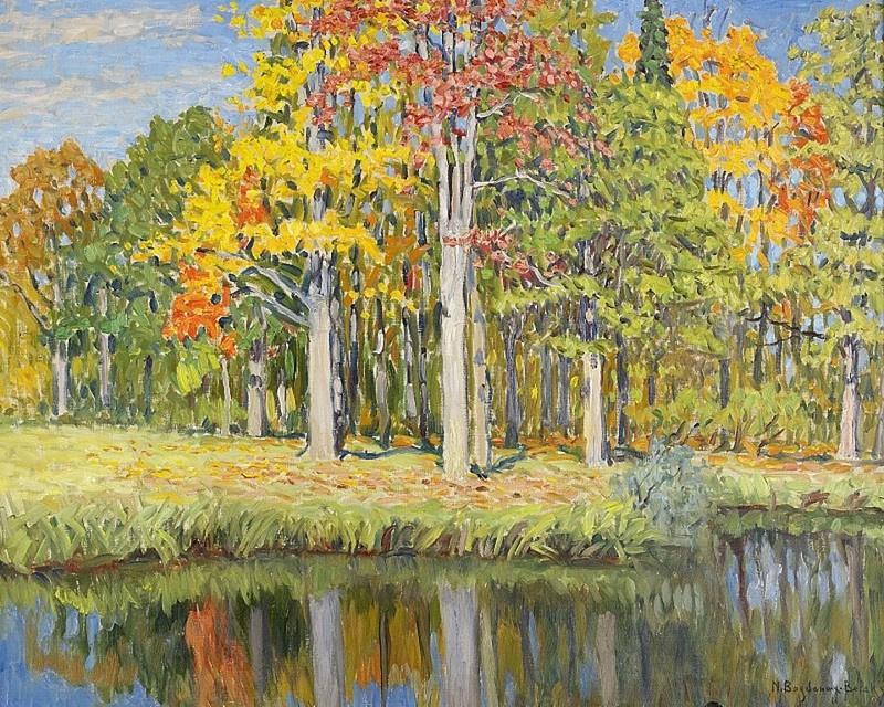 Nikolay Petrovich Bogdanov-Belsky. Autumn landscape