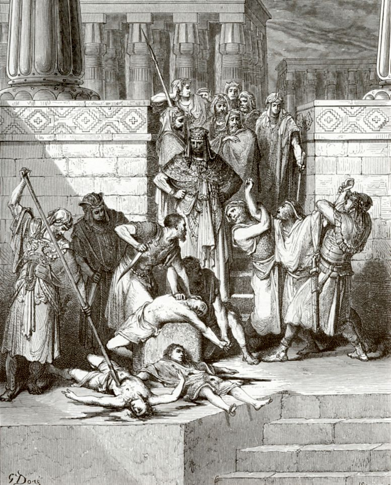 Поль Гюстав Доре. Навуходоносор убивает сыновей Седекии