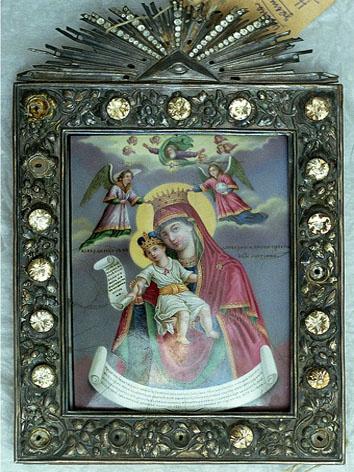 Неизвестный  художник. Икона Божией Матери «Достойно есть»