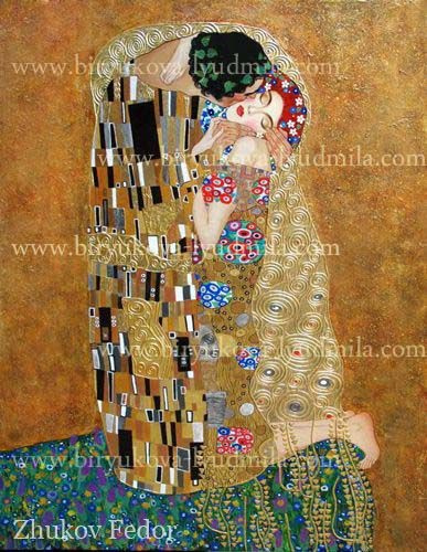 Fedor Zhukov. Kiss (based on G. Klimt)
