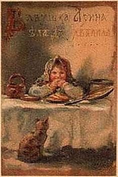 Елизавета Меркурьевна Бём (Эндаурова). Бабушка Арина ела да хвалила