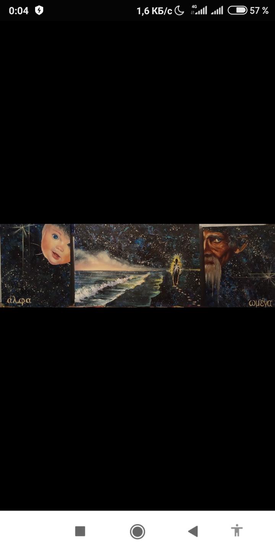 """Irina Vyacheslavna Kopaneva. Triptych """"Path of the Soul"""""""