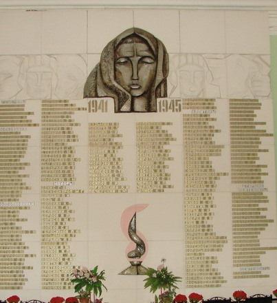 "Victor Stepanovich Glazkov. Memorial panel ""In memory of the fallen 194-1945"""