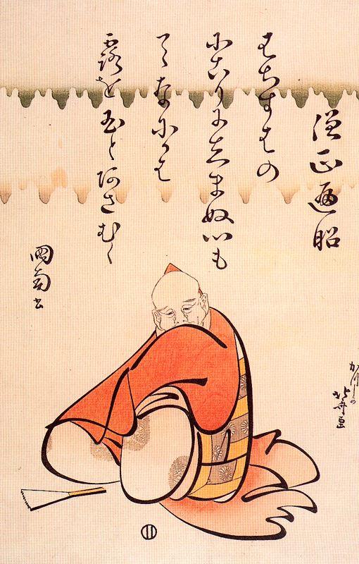 Кацусика Хокусай. Поэт Содзё Хэндзё