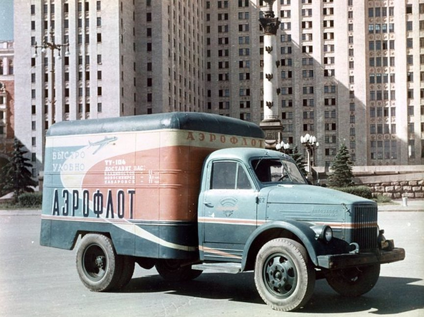 Historical photos. Aeroflot commercial van in 1950s Moscow