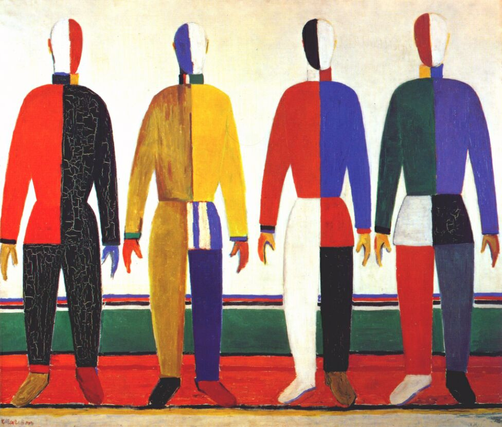 Kazimir Malevich. Athletes