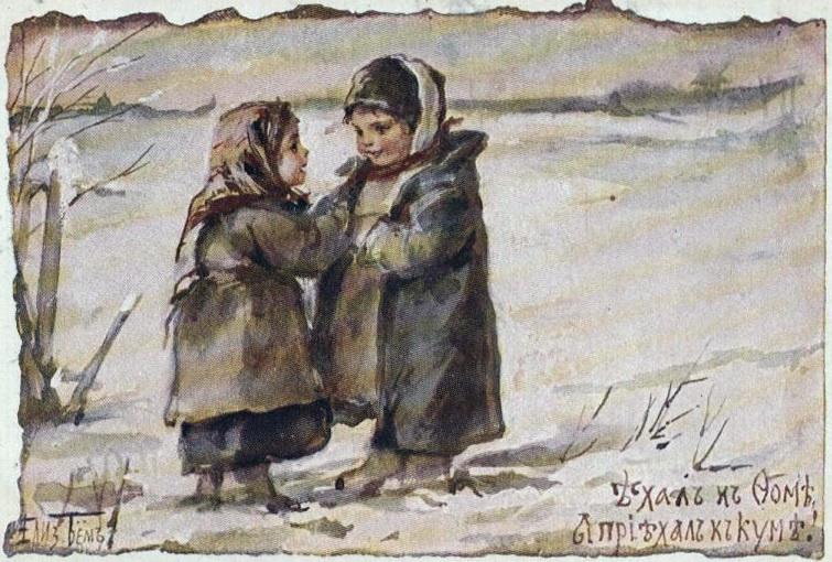 Елизавета Меркурьевна Бём (Эндаурова). Ехал к Фоме, а приехал к куме!