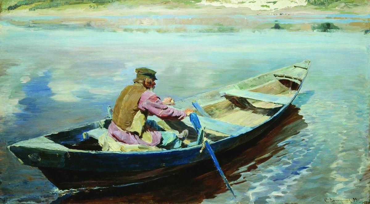 Сергей Арсеньевич Виноградов. На реке