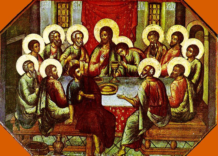 Icon Painting. The Icon Of The Last Supper