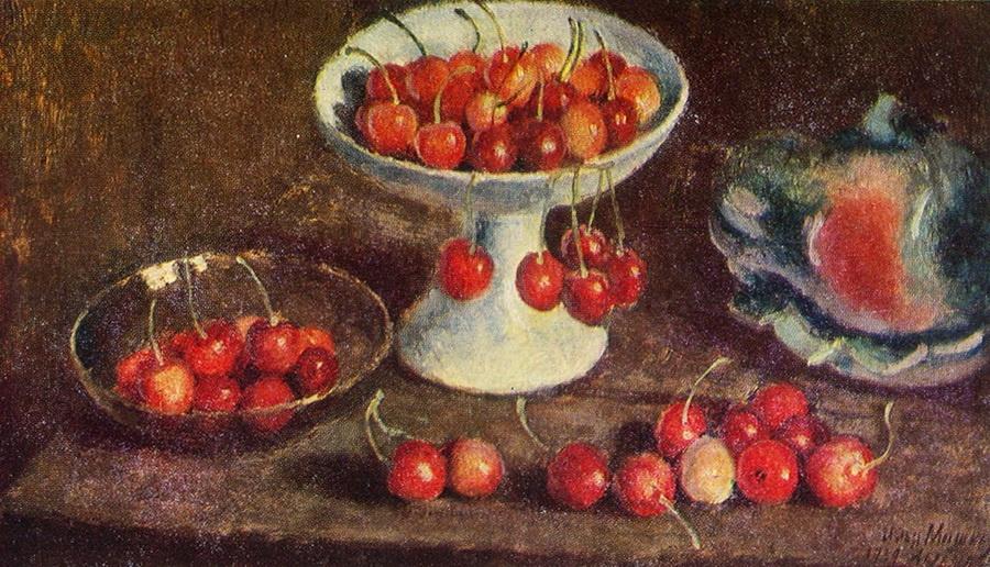 Ilya Mashkov. Cherry