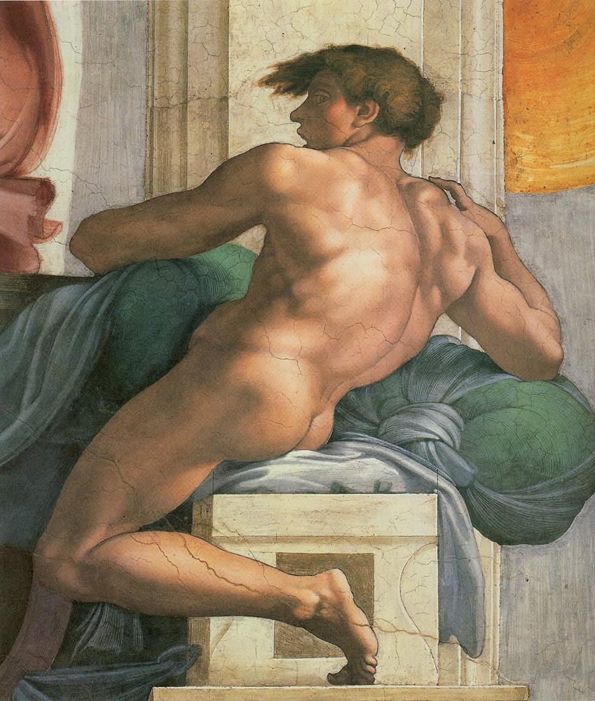 Микеланджело Буонарроти. Потолок Сикстинской капеллы. Нагой рядом с Разделением Земли и Персидской сивиллой.